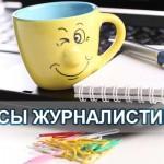 raznoe-04220a5fed43