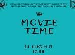 Израильское кино