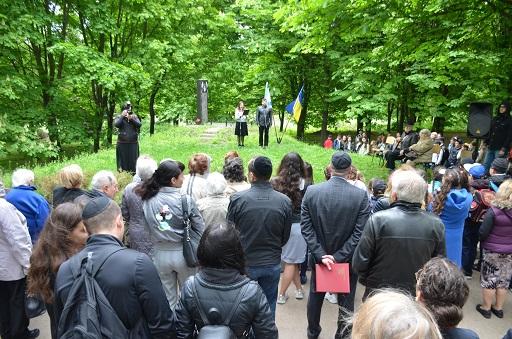 Церемония Памяти
