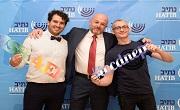 Фестиваль івриту