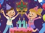 """День народження молодіжного клубу """"Натів - Цофім"""""""