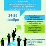 бизнес 2012,2