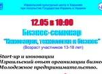 бизнес цофим_мини