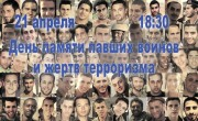 МИНИ_Памятит-Воинов
