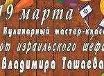 ВКУС_mini