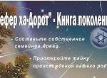 Мини_ДОРОТ
