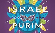PURIM-Mini