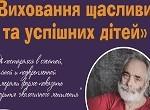 Ройтман_мини