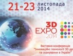 3D_Expo_m