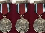 medals-70-mini