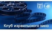 Cinema_m
