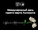 Shoa_m
