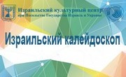 kaleydoskop_m