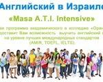 ITint_m