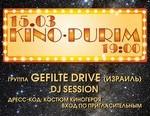 Kino_purima_m