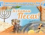 Passove_mr
