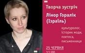 Goralik_m