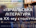 30_11_2017_m