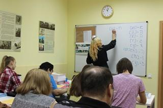 Ульпан иврита в ИКЦ Киева