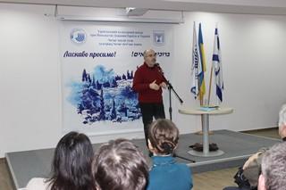 Творческий вечер Александра Володарского в ИКЦ Киева