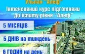 Alef_m