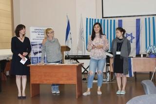 Региональный семинар для преподавателей иврита в Киеве