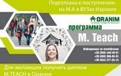 M. Teach-3_m