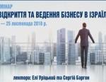 Business-20_m