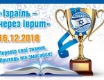 olimp_m