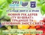 tu-bi-shevat_m