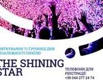 shiningstar_m
