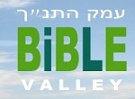 bible-valley