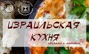 kuhnea_180