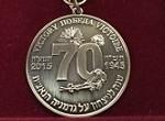 medal-180