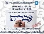 иврит (2) - Copy