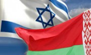 Isr-Belarus