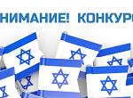 israel180