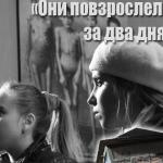 shakirov