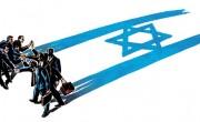 Israebusiness729623
