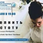 zapolnit_pustoty