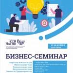 бизнес_картинка