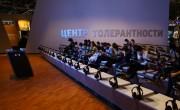 Еврейский музей и центр толерантности приглашает гостей3