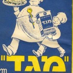 Maslo iz kampaniyi Meged