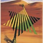 dabro pozhalevat' v Israel