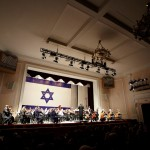 флаг Израиля на сцене