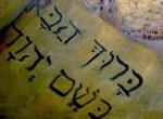 mini-hebrew