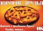 purim-mini-1