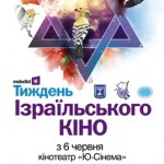 Odessa_Israel_1200x1800