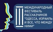 сити-лайт_3