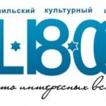 IKZ-IL1800_23-на-сайт-300x175